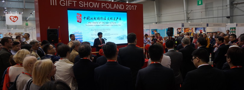 Gift Show Poland (26-28 maja)