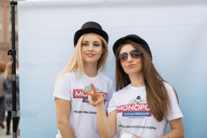 8_Monopoly_Wroclaw
