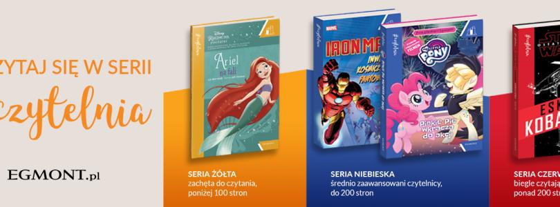 EGMONT: Czytelnia, nowa seria książek do samodzielnego czytania