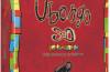 """""""Ubongo 3D"""""""