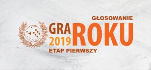PGR-2019-etap-pierwszy