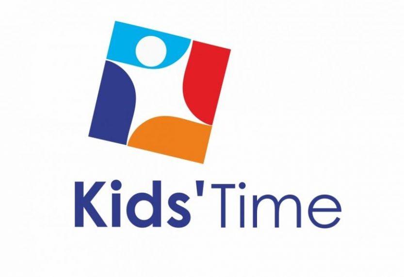 KIDS'  TIME 2020 – jedna z największych światowych wystaw branży dziecięcej już w lutym