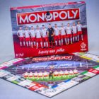 Nowa edycja Monopoly Łączy nas piłka!