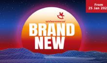 BrandNew: internetowy przegląd produktów targów SPIELWARENMESSE